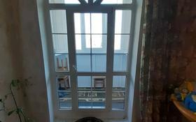 2-комнатная квартира, 62 м², 2/2 этаж, Ленина 50 — Гоголя за 17 млн 〒 в Караганде, Казыбек би р-н