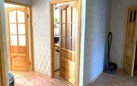 2-комнатная квартира, 51.4 м², 1/5 этаж, Васильковский 25 за 13.5 млн 〒 в Кокшетау