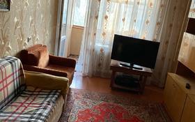 2-комнатная квартира, 45 м², 4/5 этаж помесячно, мкр Михайловка , Кривогуза 6 за 80 000 〒 в Караганде, Казыбек би р-н