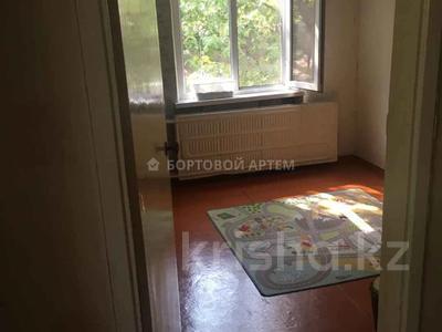 2-комнатная квартира, 43 м², 2/5 этаж, мкр Орбита-3, Мкр Орбита-3 — Саина за 17.5 млн 〒 в Алматы, Бостандыкский р-н