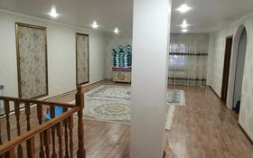 6-комнатный дом, 220 м², 10 сот., Район Старый аэропорт Самал 111 — Отырар Самал за 35 млн 〒 в Уральске