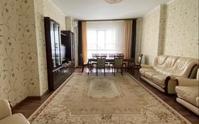 2-комнатная квартира, 100 м², 7/14 этаж помесячно, 11 мкр за 150 000 〒 в Актобе