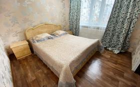 3-комнатная квартира, 75 м², 2/5 этаж посуточно, Мухита за 11 999 〒 в Уральске