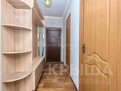2-комнатная квартира, 55 м², 7/9 этаж, мкр Аксай-1А, Мкр Аксай-1А — проспект Толе Би-Б.Момышулы за 23 млн 〒 в Алматы, Ауэзовский р-н