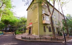 Офис площадью 56 м², улица Жамбыла 67 — Желтоксан за 59 млн 〒 в Алматы, Алмалинский р-н