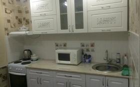 2-комнатная квартира, 51 м², 4/5 этаж посуточно, Ленина 4 за 7 000 〒 в Балхаше