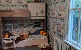 4-комнатный дом, 100 м², 6 сот., Байтурсынова 37 — Бокина за 15 млн 〒 в Каскелене