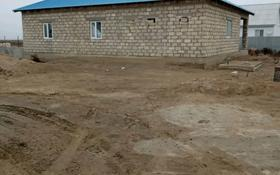 4-комнатный дом, 168 м², 8 сот., Еркінқала-2 за 9.5 млн 〒 в Атырау