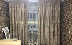 1-комнатная квартира, 50 м², 1/5 этаж посуточно, Шугла 7 за 6 000 〒 в
