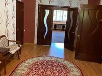 3-комнатная квартира, 110 м², 1/5 этаж помесячно