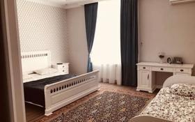 3-комнатная квартира, 150 м², 2/5 этаж, 15-й мкр за 37.5 млн 〒 в Актау, 15-й мкр