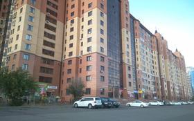 2-комнатная квартира, 132 м², 11/17 этаж, Кенесары 69 за 37 млн 〒 в Нур-Султане (Астана), р-н Байконур