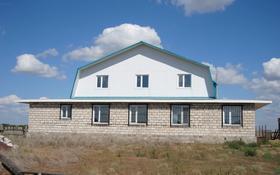 6-комнатный дом, 270 м², 25 сот., Абая 21 за 45 млн 〒 в Костанайской обл.