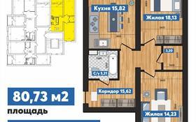2-комнатная квартира, 80.7 м², 6/7 этаж, 31Б мкр 100 за ~ 9.7 млн 〒 в Актау, 31Б мкр