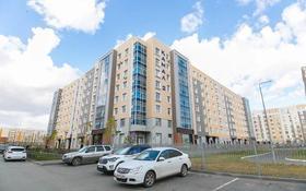 2-комнатная квартира, 57 м², 4/8 этаж, Улы дала 27/1 за 24.9 млн 〒 в Нур-Султане (Астана)