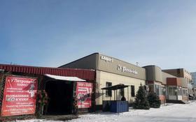 Банкетный зал с кафе за 300 000 〒 в Талдыкоргане