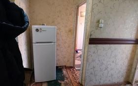 3-комнатная квартира, 65 м², 4/5 этаж посуточно, 5 мкр Есет батыра 105 — Нет за 6 000 〒 в Актобе, мкр 5