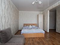 1-комнатная квартира, 33 м², 5/5 этаж посуточно