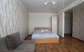 1-комнатная квартира, 33 м², 5/5 этаж посуточно, Интернациональная улица 29 — Жумабаева за 8 000 〒 в Петропавловске