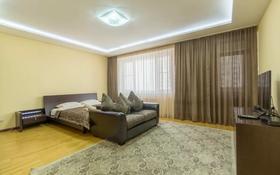1-комнатная квартира, 68 м², 4 этаж посуточно, Кунаева 14 д за 12 000 〒 в Нур-Султане (Астана), Есиль р-н