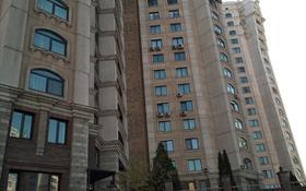 3-комнатная квартира, 145 м², 8/15 этаж, Ходжанова 76 — проспект Аль-Фараби за 92 млн 〒 в Алматы, Бостандыкский р-н