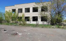Промбаза 1.396 га, Железнодорожная 107 за ~ 31.1 млн 〒 в Щучинске