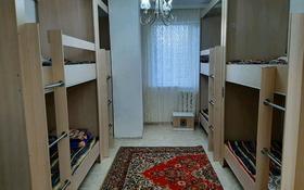 4 комнаты, 140 м², Кунаева 12/2 за 25 000 〒 в Нур-Султане (Астана), Есиль р-н