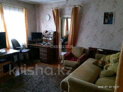 4-комнатный дом, 72.6 м², 9.2 сот., Есенина 1 — Анри - Барбюса за 11.5 млн 〒 в Караганде, Казыбек би р-н