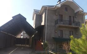 8-комнатный дом, 320 м², 10 сот., Астаны — Байтерекова за 72 млн 〒 в Шымкенте, Каратауский р-н