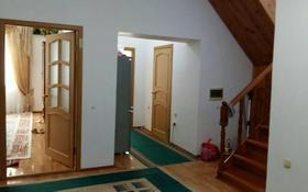 5-комнатный дом помесячно, 160 м², 10 сот., Мирас — Сарайшык за 350 000 〒 в