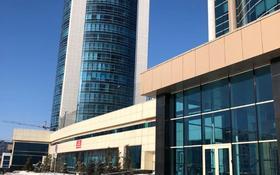 3-комнатная квартира, 159 м², 7/24 этаж помесячно, Туран 37/9 за 550 000 〒 в Нур-Султане (Астана), Есиль р-н