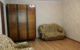 1-комнатная квартира, 38 м², 6/6 этаж, 187 улица, 20/4 за 11 млн 〒 в Нур-Султане (Астана), Сарыарка р-н