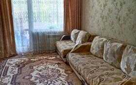 2-комнатная квартира, 50 м², 1/5 этаж, улица Жастар 21/1 за 17.5 млн 〒 в Усть-Каменогорске
