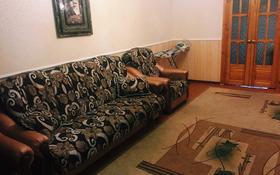 4-комнатная квартира, 67 м², 5/5 этаж, Айтеке би 2 за 14.5 млн 〒 в Таразе