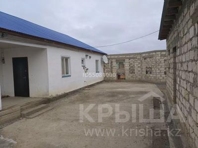 3-комнатный дом, 120 м², 8 сот., Балауса 10 — 2 ул за 20 млн 〒 в Атырау