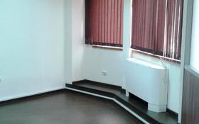 Офис площадью 121 м², Аль Фараби 7 за 400 000 〒 в Алматы, Бостандыкский р-н