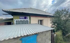 4-комнатный дом, 50 м², 5 сот., Андреева 32 за 8.5 млн 〒 в Усть-Каменогорске