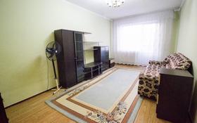 2-комнатная квартира, 61 м², 5/5 этаж, Каратал за 14.5 млн 〒 в Талдыкоргане