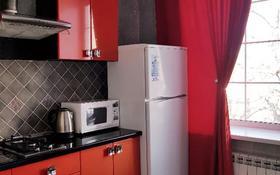 1-комнатная квартира, 45 м², 3 этаж посуточно, проспект Аль-Фараби 91 — проспект Баймагамбетова за 7 000 〒 в Костанае