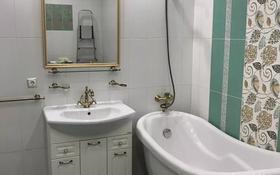 3-комнатная квартира, 150 м² помесячно, Бухар Жырау 27/5 за 350 000 〒 в Алматы
