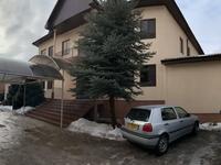 8-комнатный дом поквартально, 755 м², 20 сот.