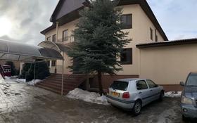 8-комнатный дом поквартально, 755 м², 20 сот., мкр Горный Гигант, Жамакаева за 1.2 млн 〒 в Алматы, Медеуский р-н