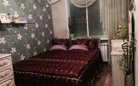 2-комнатная квартира, 44.1 м², 4/4 этаж, мкр №9, Мкр №9 за ~ 17.9 млн 〒 в Алматы, Ауэзовский р-н