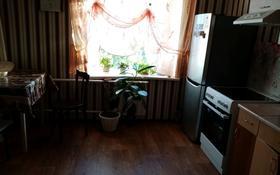 3-комнатная квартира, 72 м², 3/3 этаж, Поисковая 3 за 7.5 млн 〒 в Усть-Каменогорске