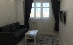 2-комнатная квартира, 67 м², 6/8 этаж, Абылхайыр Хан за 29 млн 〒 в Атырау