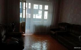 3-комнатная квартира, 67 м², 3/5 этаж помесячно, улица Ауэзова 93 за 45 000 〒 в Экибастузе