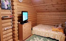 3-комнатный дом, 80 м², 3.5 сот., Голубой залив за 50 млн 〒 в Новой бухтарме