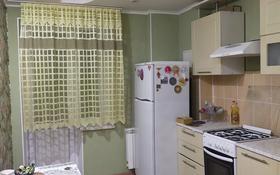 2-комнатная квартира, 64 м², 8/10 этаж, 12 микрорайон 37 за 14.4 млн 〒 в Актобе