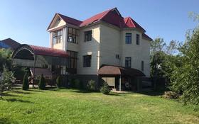 6-комнатный дом, 300 м², 15 сот., мкр Рахат, Мкр Рахат 48 за 135 млн 〒 в Алматы, Наурызбайский р-н