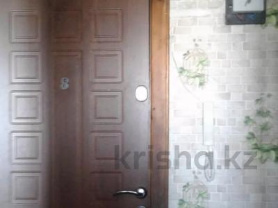 2-комнатная квартира, 44 м², 5/5 этаж, Сейфуллина 53 за 4.5 млн 〒 в Жезказгане — фото 4